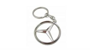 Llavero De Coche O De Moto Modelo Mercedes Diseño Llaves Escudo Logo Marcas Moda