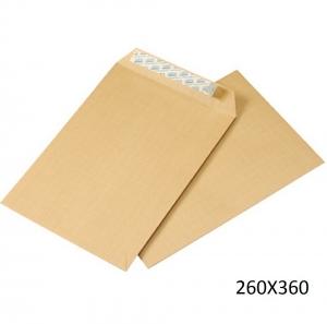 250 Sobres bolsas kraft 260x360 folio prolongado autoadhesivos